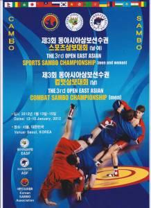 2012-제3회-East-Asia 페이지 1